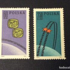 Sellos: POLONIA Nº YVERT 1209/0** AÑO 1962. PRIMER VUELO CONJUNTO. SERIE CON CHARNELA. Lote 289520938
