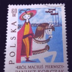 Sellos: MICHEL PL 1358 - POLONIA - 1962 - 20TH ANNIV. OF THE DEATH OF DR. JANUSZ KORCZAK. Lote 289544213