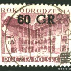Sellos: PL 828 B5 - POLONIA - 1956 - CASTILLOS   EDIFICIOS - EL ESTREMO DERECHO INFERIOR ESTA BORRADO. Lote 289553173