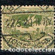 Sellos: COMMISION DE GOUVERNEMENT (ALTA SILESIA, GUERRA CIVIL (1919-1921) Nº 21, PAISAJE Y PALOMA DE LA PAZ,. Lote 289572648