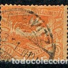 Sellos: COMMISION DE GOUVERNEMENT (ALTA SILESIA, GUERRA CIVIL (1919-1921) Nº 20, PAISAJE Y PALOMA DE LA PAZ,. Lote 289572813