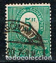 COMMISION DE GOUVERNEMENT (ALTA SILESIA, GUERRA CIVIL (1919-1921) Nº 3, CIFRA VALOR (Sellos - Extranjero - Europa - Polonia)