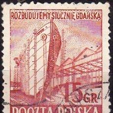 Sellos: 1952 - POLONIA - ASTILLERO NAVAL DE GDANSK - YVERT 681. Lote 289816518