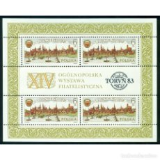 Sellos: ⚡ DISCOUNT POLAND 1983 750TH ANNIVERSARY OF TORUN MNH - ARCHITECTURE, TOURISM. Lote 289923053
