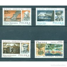 Sellos: ⚡ DISCOUNT POLAND 1989 50TH ANNIVERSARY OF THE START OF WORLD WAR II MNH - ARMY, WEAPON, WAR. Lote 289923588