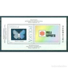 Sellos: ⚡ DISCOUNT POLAND 1991 BUTTERFLIES MNH - BUTTERFLIES, PHILATELIC EXHIBITIONS. Lote 289923793