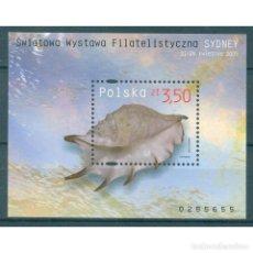 Sellos: ⚡ DISCOUNT POLAND 2005 WORLD PHILATELIC EXHIBITION SYDNEY 2005 MNH - SEA SHELLS. Lote 289925368
