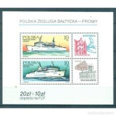 Sellos: ⚡ DISCOUNT POLAND 1986 POLISH BALTIC SHIPS MNH - SHIPS. Lote 289931478