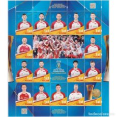 Sellos: PL5072ML POLAND 2018 MNH FIVB VOLLEYBALL MEN'S WORLD CHAMPIONSHIP GOLD MEDALS. Lote 293409908