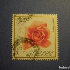 Sellos: POLONIA - FLORA - ROSA.. Lote 296026643