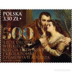 Sellos: ⚡ DISCOUNT POLAND 2020 THE 500TH ANNIVERSARY OF THE BIRTH OF SIGISMUND II AUGUSTUS MNH - STA. Lote 296061153