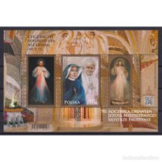 Sellos: ⚡ DISCOUNT POLAND 2021 THE 90TH ANNIVERSARY OF MERCIFUL JESUS REVELATIONS TO SISTER FAUSTINA. Lote 296061263