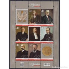 Sellos: ⚡ DISCOUNT POLAND 2020 MARSHALS OF THE SECOND POLISH PARLIAMENT MNH - COATS OF ARMS, STATE L. Lote 296061268