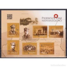 Sellos: ⚡ DISCOUNT POLAND 2019 FIRST DAYS OF INDEPENDENCE 1919 MNH - STATE LEADERS. Lote 296061283
