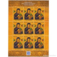 Sellos: ⚡ DISCOUNT POLAND 2016 MOTHER OF GOD OF THE INCESSANT HELP - ICON OF LOVE MNH - ICONS, RELIG. Lote 296063613
