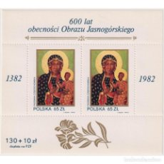 Sellos: ⚡ DISCOUNT POLAND 1982 THE 600TH ANNIVERSARY OF THE BLACK MADONNA ICON IN THE JASNA GÓRA MONAS. Lote 296063953