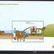 Sellos: PORTUGAL MADEIRA 2007.- HOJA BLOQUE CAÑA DE AZUCAR. Lote 19604691
