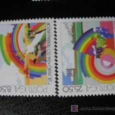 Sellos: PORTUGAL 1981 IVERT 1507/8 *** 1 DE MAYO DIA DEL TRABAJO. Lote 19624287