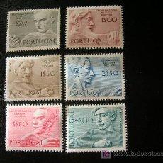 Sellos: PORTUGAL 1971 IVERT 1110/5 *** ESCULTORES PORTUGUESES - PERSONAJES. Lote 139516706