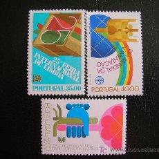 Sellos: PORTUGAL 1984 IVERT 1605/7 *** EVENTOS DE PROYECCIÓN INTERNACIONAL. Lote 12018455