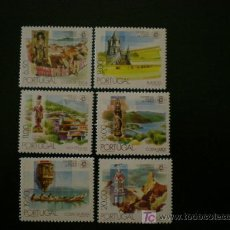 Sellos: PORTUGAL 1980 IVERT 1476/81 *** CONFERENCIA MUNDIAL TURISMO EN MANILA - VISTAS DIVERSAS. Lote 18235554
