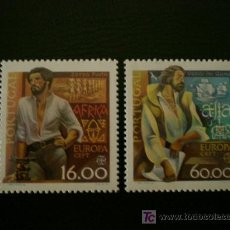 Sellos: PORTUGAL 1980 IVERT 1466/7 *** EUROPA - PERSONAJES CELEBRES. Lote 25178712