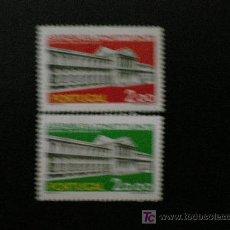 Sellos: PORTUGAL 1975 IVERT 1263/4 *** APERTURA ASAMBLEA CONSTITUYENTE DEL 2 DE JUNIO - MONUMENTOS. Lote 18235585