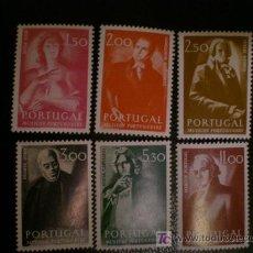 Sellos: PORTUGAL 1974 IVERT 1234/9 *** MUSICOS PORTUGUESES - PERSONAJES - MUSICA. Lote 10945728