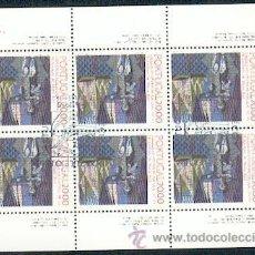 Sellos: PORTUGAL BLOQUE 78. Lote 26791235