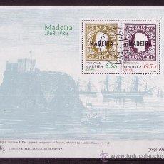 Sellos: MADEIRA HB 1 - AÑO 1980 - EVOCACIÓN DE LA PRIMERA EMISIÓN DE SELLOS DE MADEIRA. Lote 15484594