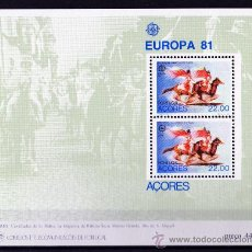 Sellos: AZORES AÑO 1981 YV HB 2*** EUROPA - FOLKLORE - FIESTAS POPULARES - CABALLOS - FAUNA. Lote 27253314