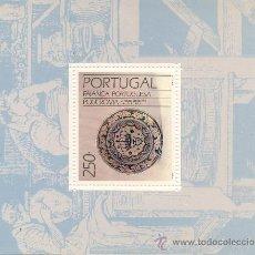 Sellos: PORTUGAL HOJA BLOQUE PORCELANA Nº YVERT 77. Lote 15733752