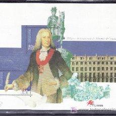 Sellos: PORTUGAL HB 155 SIN CHARNELA, III CENTENARIO NACIMIENTO DEL MARQUES DE POMBAL. Lote 26170639