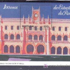 Sellos: PORTUGAL HB 76 SIN CHARNELA, FF.CC., CENTENARIO DE LA ESTACION DE ROSSIO. Lote 24320882