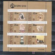 Sellos: PORTUGAL HB 40 SIN CHARNELA, EXPOSICION EUROPEA DE ARTE, CIENCIA Y CULTURA. Lote 21950138