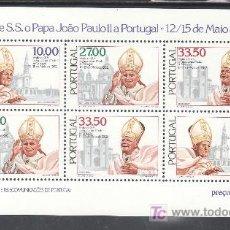 Sellos: PORTUGAL HB 37 SIN CHARNELA, VISITA DEL PAPA JUAN PABLO II A PORTUGAL. Lote 158040142