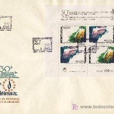 Sellos: PORTUGAL HB 24 PRIMER DIA, 30º ANIVERSARIO DE LA DECLARACION UNIVERSAL DE LOS DERECHOS HUMANOS. Lote 16690430