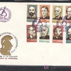 Sellos: PORTUGAL 996/1003 PRIMER DIA, CELEBRIDADES, MEDICINA, INVESTIGADOR, ETNOLOGO,. Lote 16746937