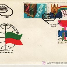 Sellos: PORTUGAL 1605/7 PRIMER DIA, EVENTOS DE PROYECCION INTERNACIONAL, 15º CONGRESO REHABILITACION . Lote 16781906