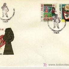 Sellos: PORTUGAL 1509/10 PRIMER DIA, TEMA EUROPA, FOLKLORE. Lote 20511418