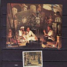 Sellos: PORTUGAL 2277/80, HB 146 SIN CHARNELA, V CENTº DEL DESCUBRIMIENTO DE LA RUTA MARITIMA DE LAS INDIAS. Lote 16813737