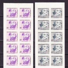 Sellos: PORTUGAL 1934 CARNET, 1935 CARNET SIN CHARNELA, NAVEGANTES, . Lote 16814250