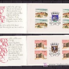 Sellos: PORTUGAL 1685 CARNET, 1686 CARNET SIN CHARNELA, CASTILLOS DE EVORA-MONTE Y DE SILVES. Lote 16830692
