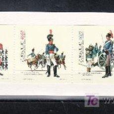 Sellos: PORTUGAL 1623A CARNET SIN CHARNELA, VARIEDAD PEGADO AL REVES, UNIFORMES MILITARES EJERCITO DE TIERRA. Lote 18355029