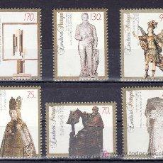 Sellos: PORTUGAL 1946/51 SIN CHARNELA, ESCULTURA PORTUGUESA, OBRAS DE ARTE DE LOS MONUMENTOS Y MUSEOS. Lote 20783381