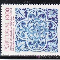 Timbres: PORTUGAL 1561 SIN CHARNELA, 5 SIGLOS DEL AZULEJO. Lote 144537390