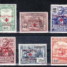 Sellos: PORTUGAL FRANQUICIA 59/64 CON CHARNELA, SOBRECARGA CRUZ ROJA 1932. Lote 26263884