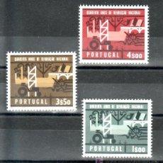 Sellos: PORTUGAL 984/6 SIN CHARNELA, 40º ANIVERSARIO DE LA REVOLUCION NACIONAL. Lote 23739026