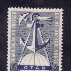 Sellos: PORTUGAL 761 SIN GOMA, O.T.A.N., 3º ANIVERSARIO DE LA ORGANIZACION DEL TRATADO ATLANTICO. Lote 16963813