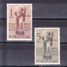 Sellos: PORTUGAL 724/5 SIN CHARNELA, 16º CONGRESO INTERNACIONAL DE HISTORIA DEL ARTE EN COIMBRA. Lote 21461482